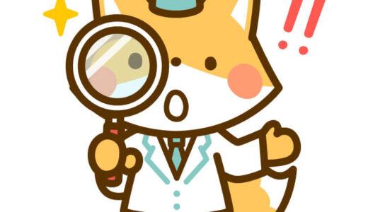 【薬剤師転職】コロナ禍でも安定!調剤併設ドラックストアの魅力をチェック!